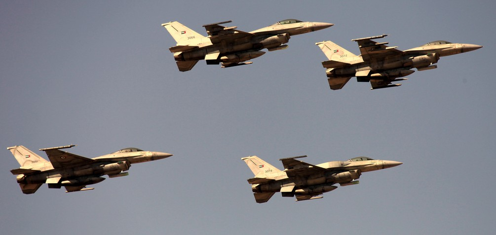 General Dynamics F-16 Fighting Falcon United Arab Emirates Air Force