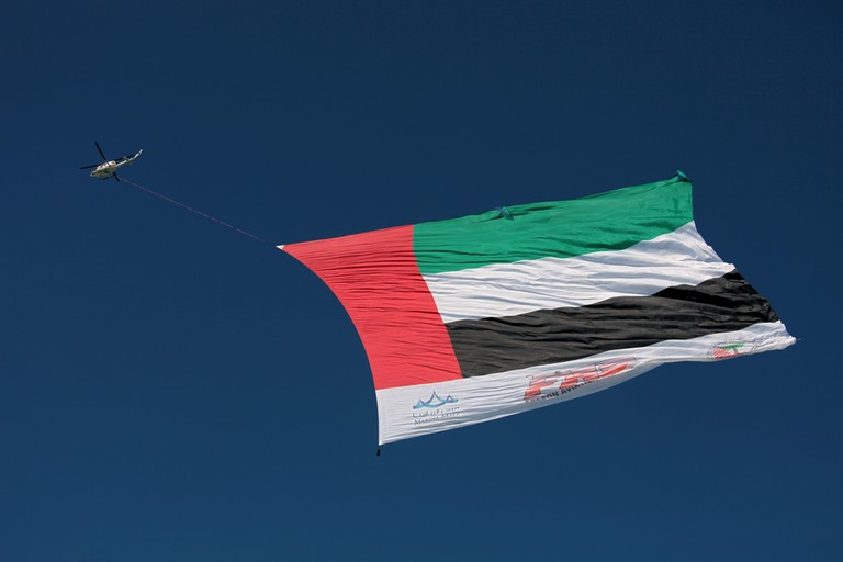 National day Abu Dhabi United Arab Emirat