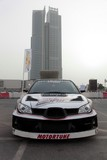 Abdo Feghali sport's car Red bull drift Abu Dhabi United Arab Emirates
