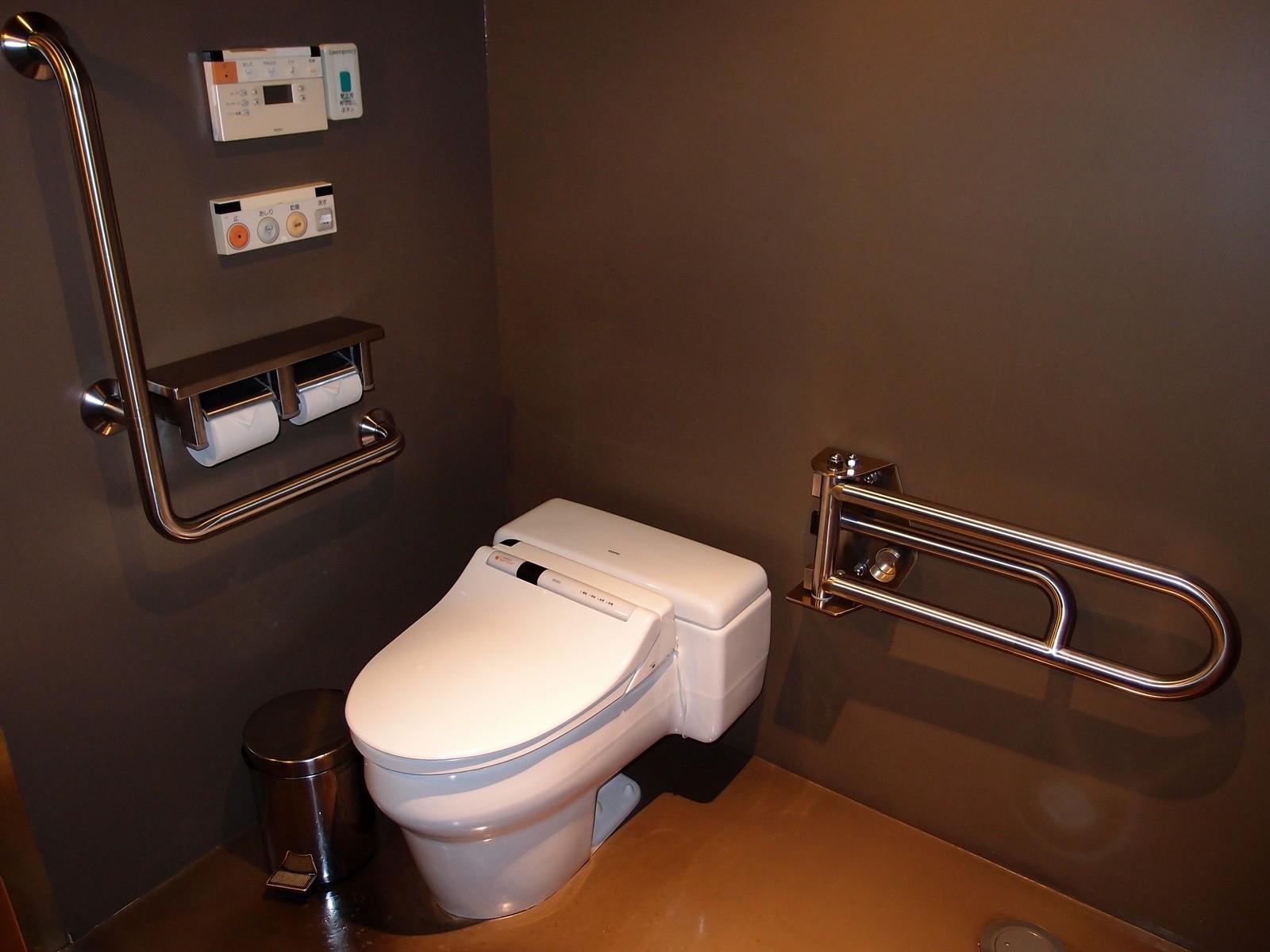 toilette moderne japonaise. Black Bedroom Furniture Sets. Home Design Ideas