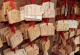 Small wooden plaques on which Shinto worshippers write their prayers or wishes Ema 絵馬 kami 願意 Tokyo Japan