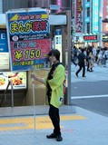 Sandwich board woman advertising Media Cafe Popeye Shinjuku Tokyo Japan