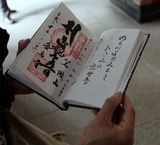 Woman hold a book with Japanese characters Tokyo Japan 書道