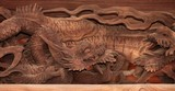 Japanese dragon Ryu carving temple bouddhist shinto shrine Tokyo Japan 龍 木鼻